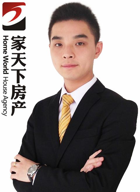 杨俊豪 家天下环岛店