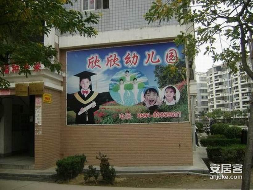 马榕小区_4