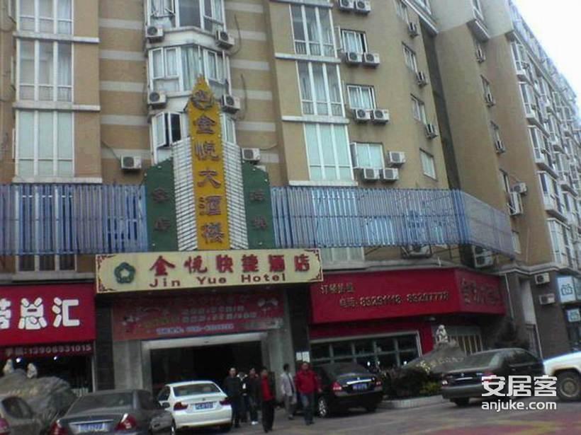 福州世茂海峡金融街