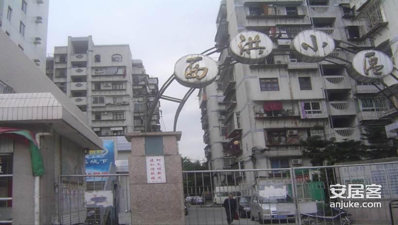 西洪小区_4