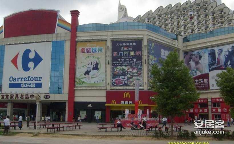 宝龙城市商业广场_2