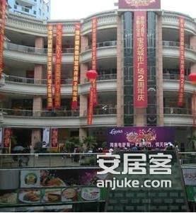 宝龙城市商业广场_3